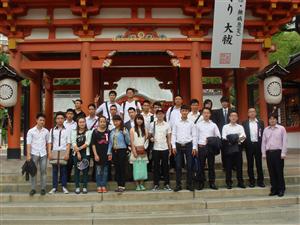 [Du Học Nhật] Học viện Nhật ngữ quốc tế KOBE KIJ