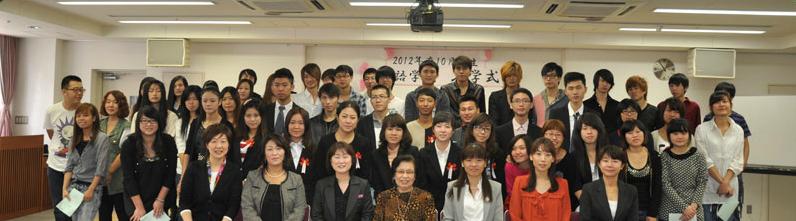Môi trường học tập hiện đại của Học viện Nhật ngữ quốc tế KoBe Kij