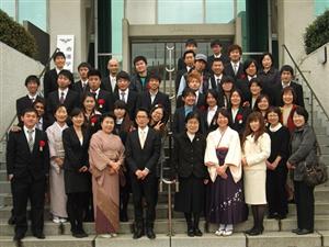[Du Học Nhật] Trường nhật ngữ 3H, Nhật Bản