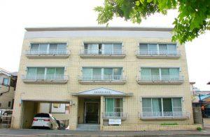 [Du Học Nhật] Học Viện Nhật Ngữ Minsai ở Kyoto