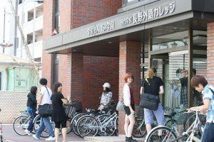 [Du Học Nhật] Trường Ngôn Ngữ Nagano Language College ở Nhật Bản