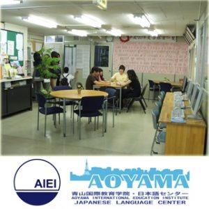 [Du Học Nhật] Học viện giáo dục quốc tế Aoyama