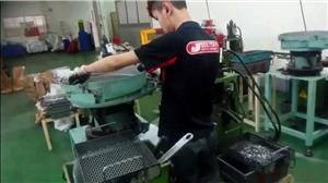 [Đài Loan] Tuyển Nam vận hành máy cơ khí nhà máy Cự Giải