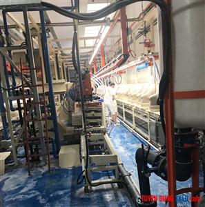 [Rumani] Tuyển công nhân làm Gốm sứ sản xuất thiết bị vệ sinh