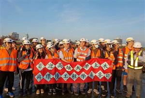 [Đài Loan] Tuyển Công nhân xây dựng Thụy Phong ngày 2.02.2021